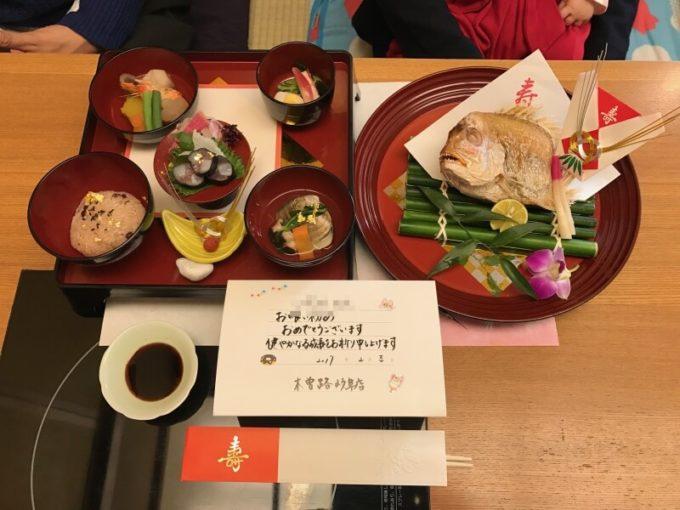 木曽路のお食い初めコース料理