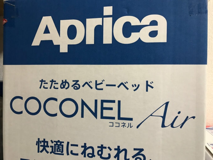 COCONEL AIR ココネルエアー