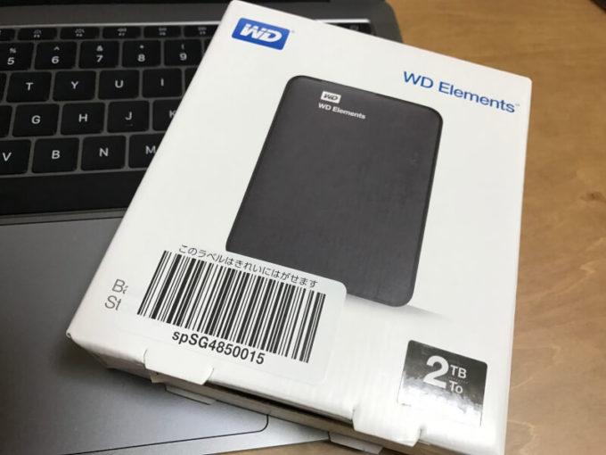 Western Digital 外付けHDD2TB 外観