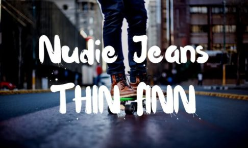 nudie jeans thin finn サイズ感