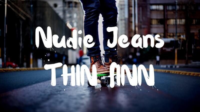 nudie jeans thin finn サイズ感