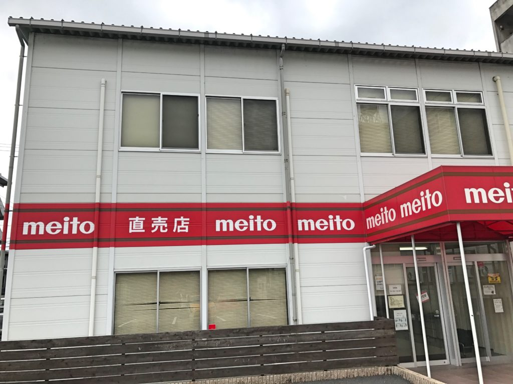 meito 直売店 外観2