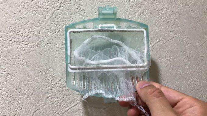 セリアの水切りストッキングネットを洗濯機の糸くずフィルターに代用