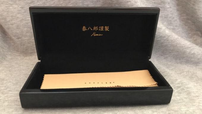金子眼鏡 泰八郎謹製のメガネケース