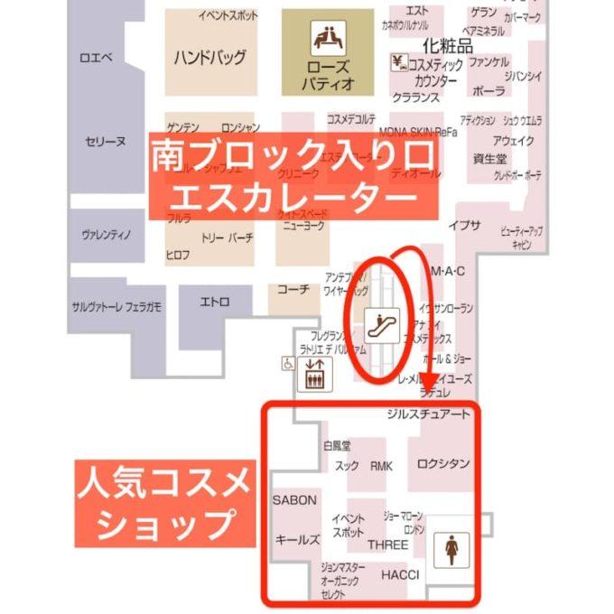名古屋高島屋 エスカレーターと化粧品売場の位置関係