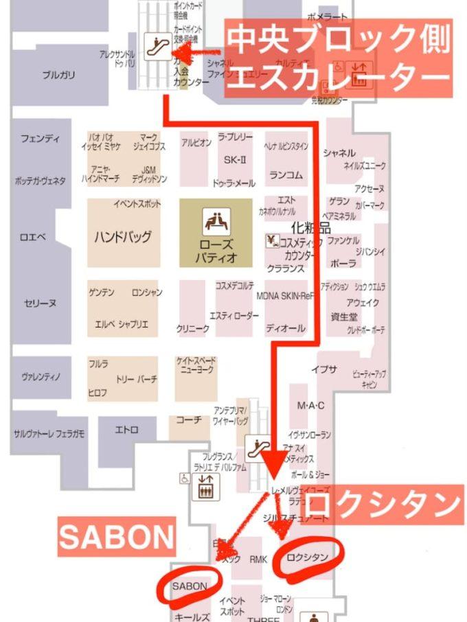 名古屋高島屋の初売り福袋でサボンとロクシタンへ向かう道順
