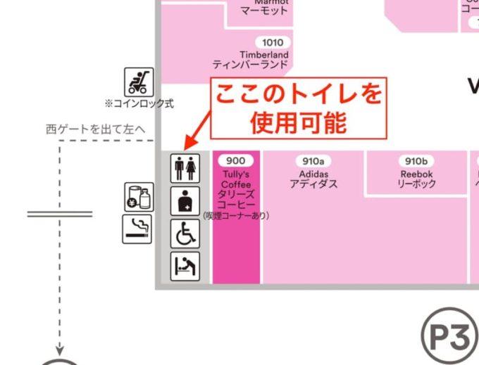 土岐アウトレット初売り福袋オープン前早朝に使用可能なトイレの場所