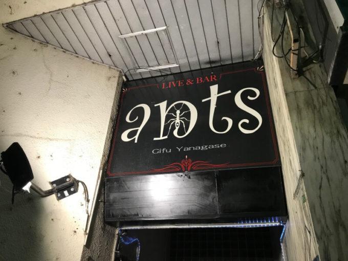 会場は柳ヶ瀬Ants