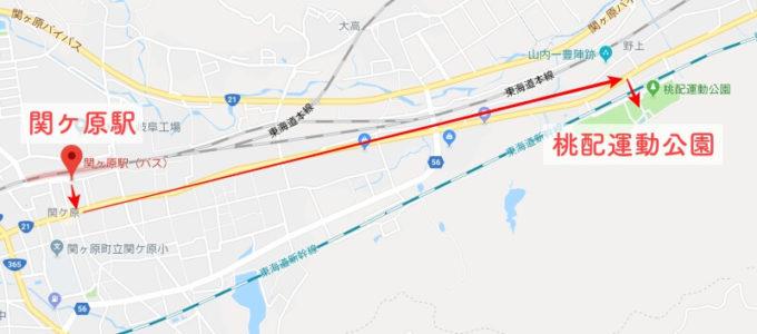 関ケ原駅と会場の位置関係