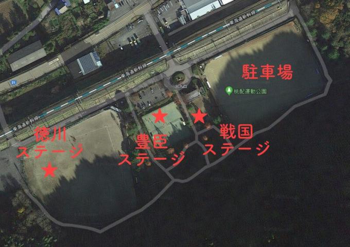 関ヶ原歌姫合戦 ステージ
