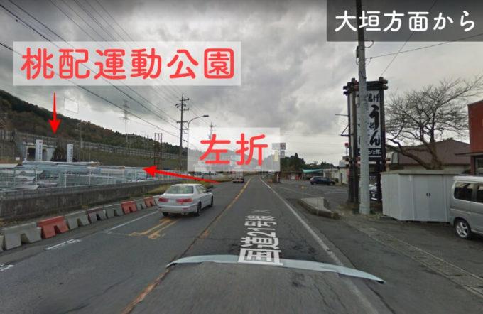 右手にやまびこ路(飲食店)がある所を左折
