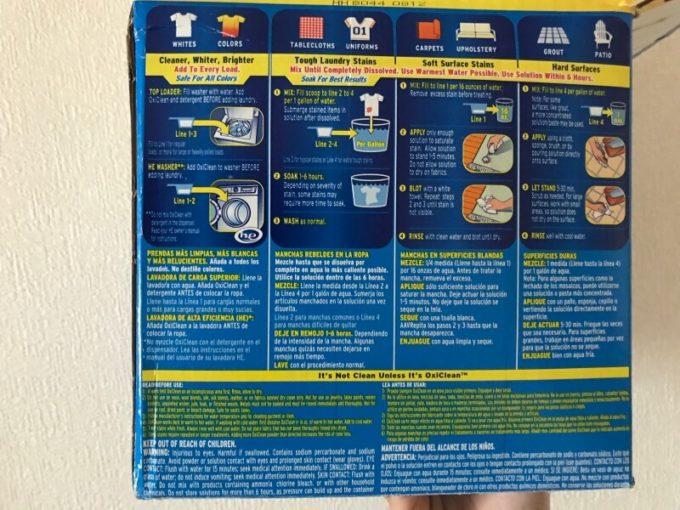 オキシクリーンの外箱に英語で記載されている使い方