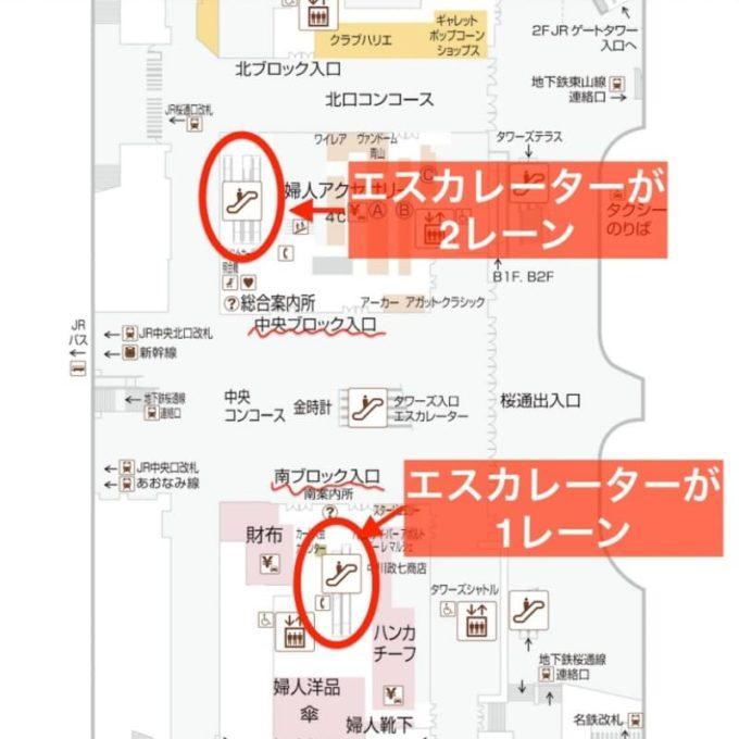 名古屋高島屋 エスカレーターの位置