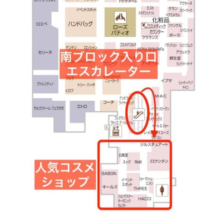 名古屋高島屋 エスカレーターと人気コスメショップの位置