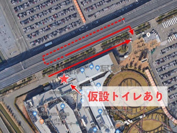 ジャズドリーム長島アウトレットの元旦初売り福袋 オープン前の並び場所近くにあるトイレの位置