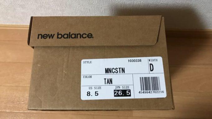 ニューバランスの福袋に入っていたUK製モデルのMNCSTN TAN