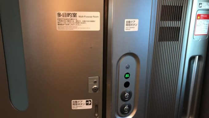 新幹線の多目的室 入り口