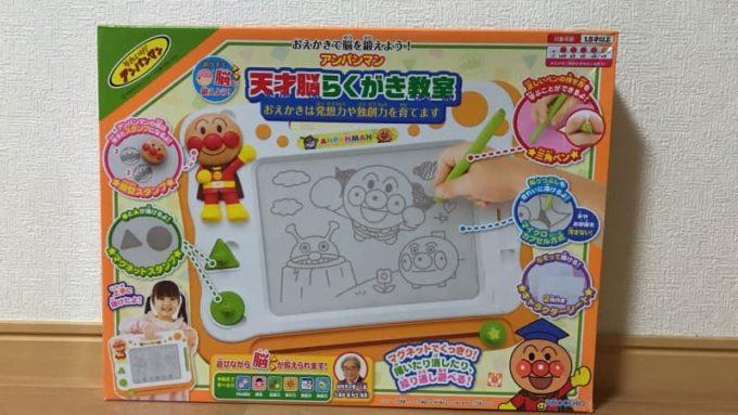 アンパンマン お絵かきボード 天才脳らくがき教室の箱