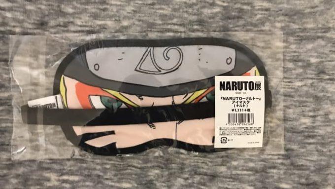 NARUTO(ナルト)のアイマスク