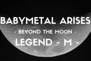 菊地最愛 生誕でモアバンギャー!名古屋ライブレポート〜BABYMETAL ARISES BEYOND THE MOON LEGEND M〜