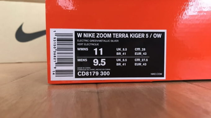Off White Nike Zoom Terra Kiger 5 (オフホワイト ナイキ ズーム テラカイガー5)の箱