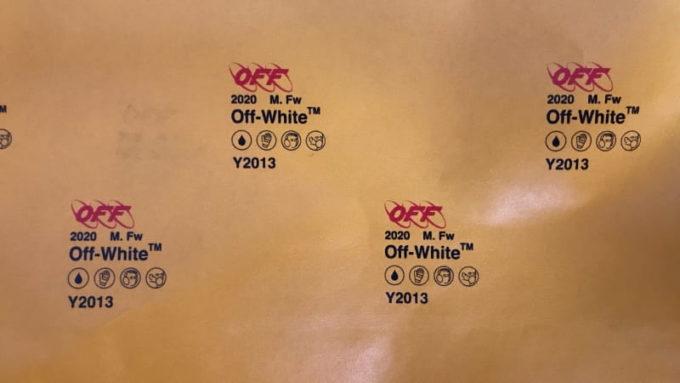 Off White Nike Zoom Terra Kiger 5 (オフホワイト ナイキ ズーム テラカイガー5)の箱の中 包装紙にはオフホワイトの印字