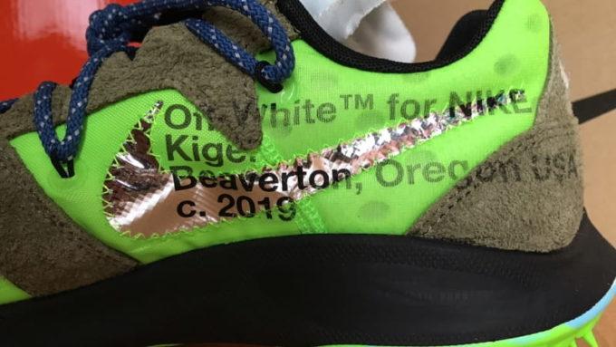 Off White Nike Zoom Terra Kiger 5 (オフホワイト ナイキ ズーム テラカイガー5)の写真 サイドビュー