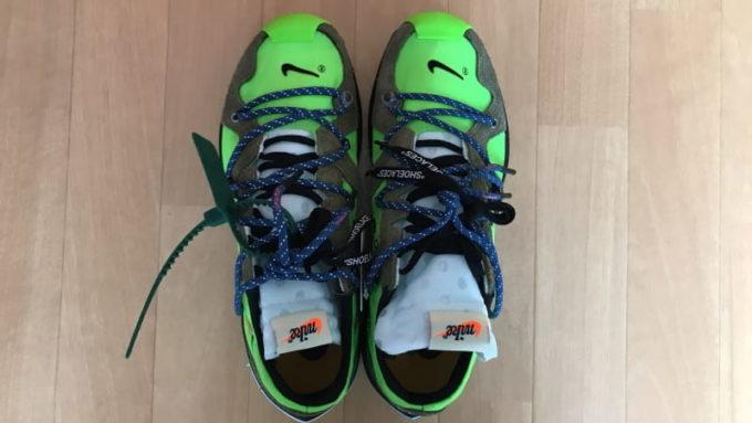 Off White Nike Zoom Terra Kiger 5 (オフホワイト ナイキ ズーム テラカイガー5)の写真 トップビュー