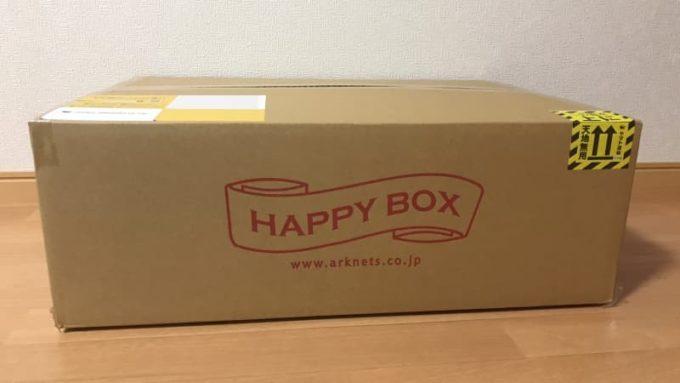 アークネッツで購入したSOPHの7万円と5万円の福袋
