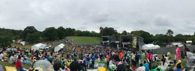 FREEDOM NAGOYA(フリーダム名古屋) 会場の大高緑地の様子