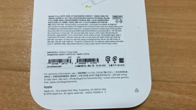 iphone11 純正クリアケースの箱