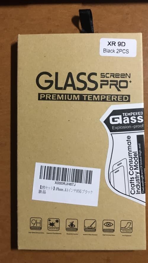ZOVERのiPhone11 全面保護ガラスフィルム 外観