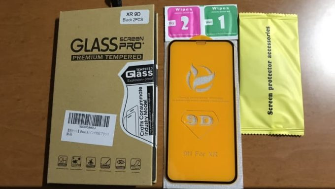 ZOVERのiPhone11 全面保護ガラスフィルム 中身