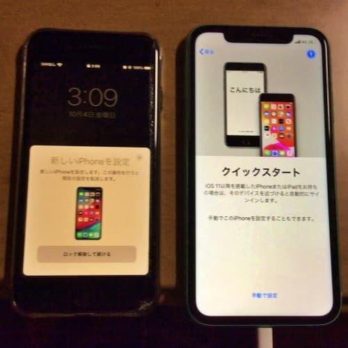 iPhoneのクイックスタート画面