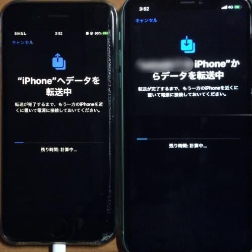 iPhoneのクイックスタートでデータ直接転送が開始された画面