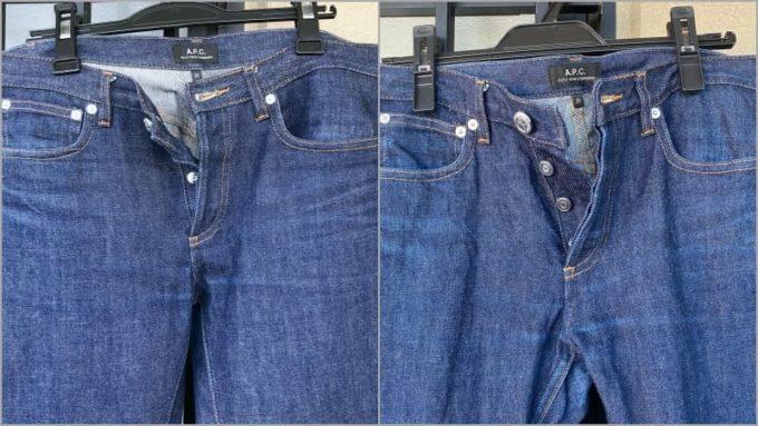 APCデニム 股の色落ち 左が洗濯前 右が洗濯後