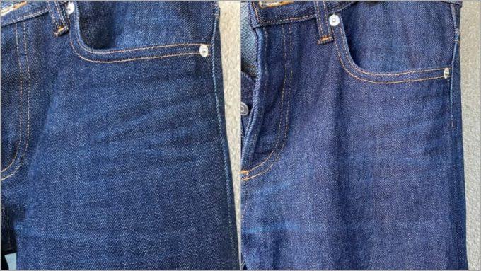 APCデニム ポケット周辺の色落ち 左が洗濯前 右が洗濯後