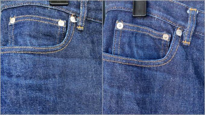 セカンドウォッシュのA.P.C.デニム ポケットの色落ち 左が洗濯前 右が洗濯後