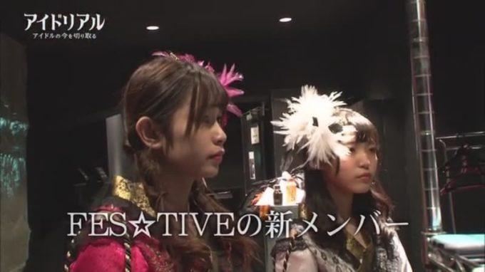 FES☆TIVE(フェスティブ)の新メンバーとして加入する白石ぴあのと真野彩里愛