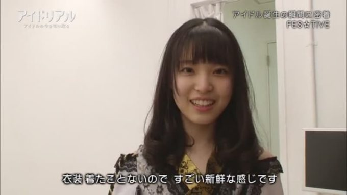 FES☆TIVE(フェスティブ)の新メンバーとして加入する真野彩里愛