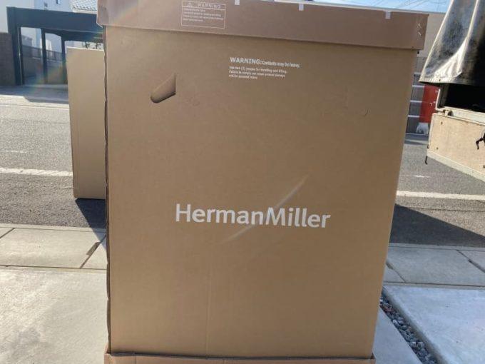 アーロンチェアの配送 大きなダンボールに梱包され組み立て済で届く