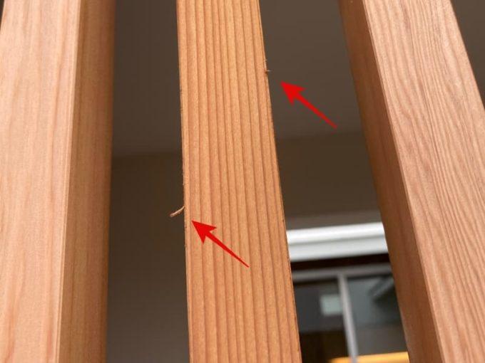 新築 施主検査のチェック箇所 扉に使った木材のささくれ
