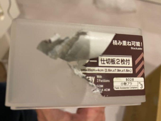 ダイソーのプラスチック容器のシールが上手に剥がせない