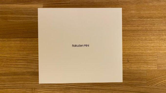 Rakuten Miniの外装箱