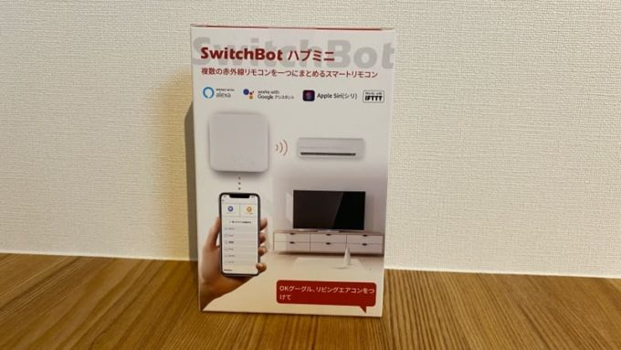 SwichBot Hub Mini(スイッチボットハブミニ)の外箱・梱包