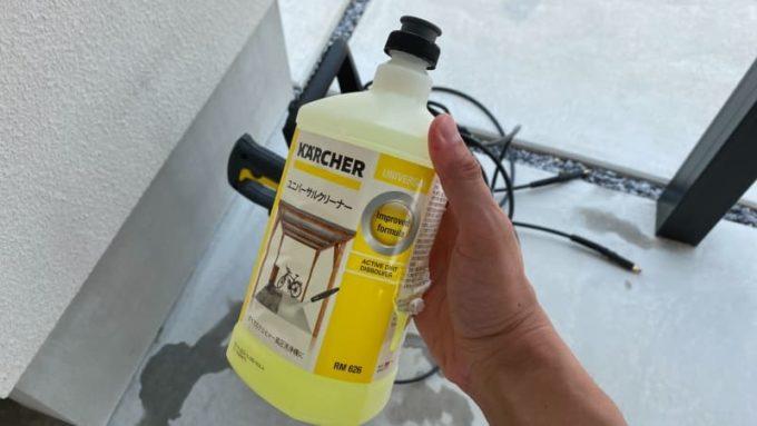 ケルヒャーの洗剤 ユニバーサルクリーナー