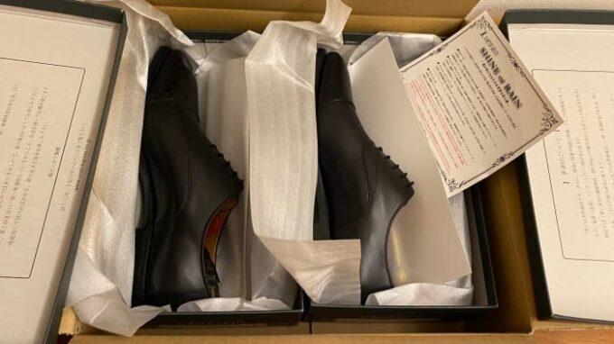 スコッチグレインの靴の福箱 梱包の様子