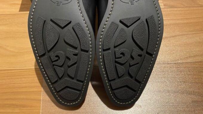 スコッチグレイン 靴の福箱 中身をレビュー