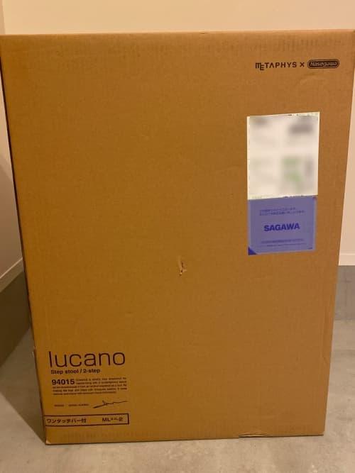 ルカーノ(lucano)2ステップ 梱包状態