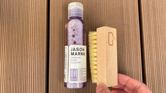 ジェイソンマークのスニーカークリーナー